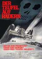 The Car - German Movie Poster (xs thumbnail)