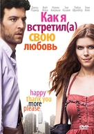 HappyThankYouMorePlease - Russian DVD cover (xs thumbnail)