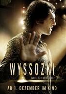 Vysotskiy. Spasibo, chto zhivoy - German Movie Poster (xs thumbnail)