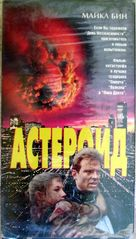 Asteroid - Russian Movie Cover (xs thumbnail)