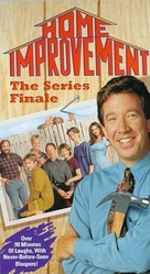 """Home Improvement"" - VHS cover (xs thumbnail)"