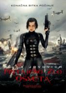 Resident Evil: Retribution - Serbian Movie Poster (xs thumbnail)