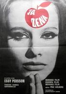 Jag - en kvinna - Yugoslav Movie Poster (xs thumbnail)