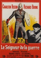 The War Lord - French Movie Poster (xs thumbnail)