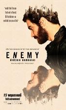 Enemy - Thai Movie Poster (xs thumbnail)