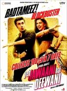 Yeh Jawaani Hai Deewani - Indian Movie Poster (xs thumbnail)