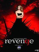 """Revenge"" - Movie Poster (xs thumbnail)"