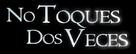 Don't Knock Twice - Argentinian Logo (xs thumbnail)