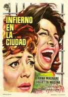 Nella città l'inferno - Spanish Movie Poster (xs thumbnail)