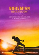 Bohemian Rhapsody - Turkish Movie Poster (xs thumbnail)