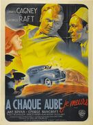 Each Dawn I Die - French Movie Poster (xs thumbnail)