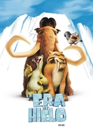 Ice Age - Argentinian Movie Poster (xs thumbnail)
