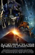 Transformers: Revenge of the Fallen - Georgian Movie Poster (xs thumbnail)