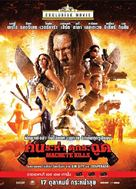 Machete Kills - Thai Movie Poster (xs thumbnail)