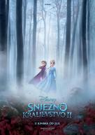 Frozen II - Croatian Movie Poster (xs thumbnail)