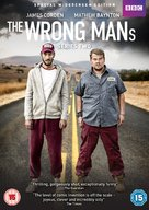 """The Wrong Mans"" - British DVD cover (xs thumbnail)"