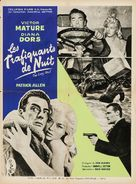 The Long Haul - French Movie Poster (xs thumbnail)