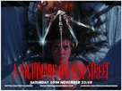 A Nightmare On Elm Street - British Movie Poster (xs thumbnail)