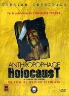 Zombi Holocaust - French DVD cover (xs thumbnail)