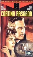 Torn Curtain - Spanish Movie Cover (xs thumbnail)