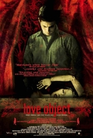Love Object - Movie Poster (xs thumbnail)