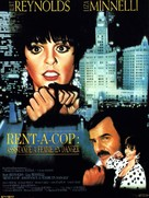 Rent-a-Cop - French Movie Poster (xs thumbnail)