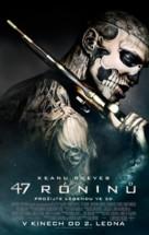 47 Ronin - Czech Movie Poster (xs thumbnail)
