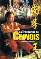 Ching din dai sing - French Movie Cover (xs thumbnail)