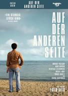 Auf der anderen Seite - German DVD cover (xs thumbnail)