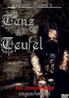 The Evil Dead - German DVD cover (xs thumbnail)