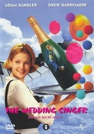 The Wedding Singer - German Movie Cover (xs thumbnail)