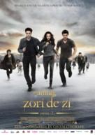 The Twilight Saga: Breaking Dawn - Part 2 - Romanian Movie Poster (xs thumbnail)