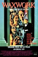Waxwork - French Movie Poster (xs thumbnail)