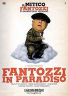 Fantozzi in paradiso - Italian DVD cover (xs thumbnail)