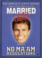 """Married with Children"" - DVD cover (xs thumbnail)"