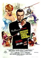 From Russia with Love - Spanish Movie Poster (xs thumbnail)
