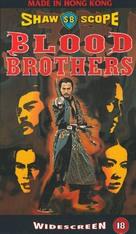 Chi ma - British VHS cover (xs thumbnail)