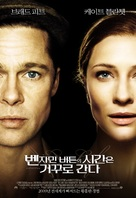 The Curious Case of Benjamin Button - South Korean Movie Poster (xs thumbnail)
