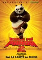 Kung Fu Panda 2 - Iranian Movie Poster (xs thumbnail)