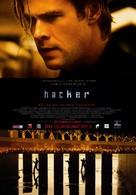 Blackhat - Romanian Movie Poster (xs thumbnail)