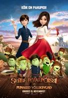 Red Shoes & the 7 Dwarfs - Estonian Movie Poster (xs thumbnail)