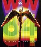 Wonder Woman 1984 - British Movie Cover (xs thumbnail)