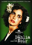The Black Dahlia - French Movie Poster (xs thumbnail)