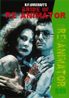 Bride of Re-Animator - German Movie Cover (xs thumbnail)