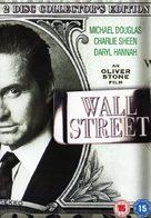 Wall Street - British Movie Cover (xs thumbnail)