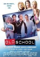 Old School - German Movie Poster (xs thumbnail)