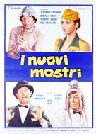 I nuovi mostri - Italian Movie Poster (xs thumbnail)