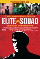 Tropa de Elite - Movie Poster (xs thumbnail)