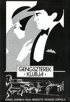 The Cotton Club - Hungarian Movie Poster (xs thumbnail)