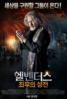 Hellbenders - South Korean Movie Poster (xs thumbnail)
